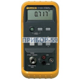 Калибратор датчиков давления Fluke 717 1G
