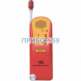Газоанализатор Smart Sensor AR8800A+
