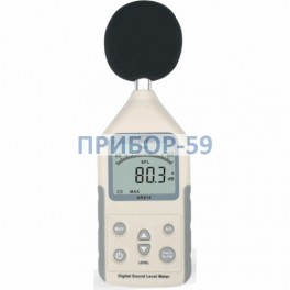 Шумомер цифровой Smart Sensor AR814