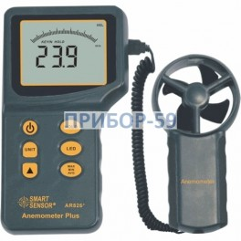 Анемометр цифровой Smart Sensor AR826