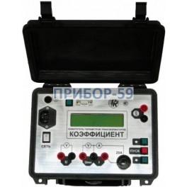 Коэффициент — прибор для измерения параметров силовых трансформаторов