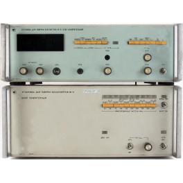 Установка для поверки вольтметров В1-15