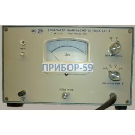 Вольтметр импульсный В4-18