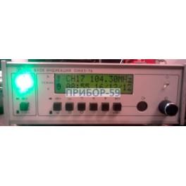 Тестер оптический ОМК3-76