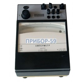 Амперметр лабораторный Д50142