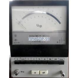 Вольтметр лабораторный Ф5053