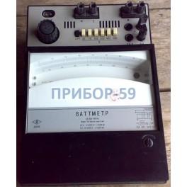 Ваттметр Д5016
