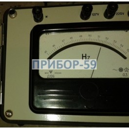 Частотомер Д126