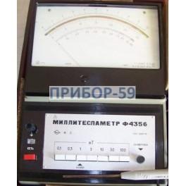 Миллитесламетр Ф4356