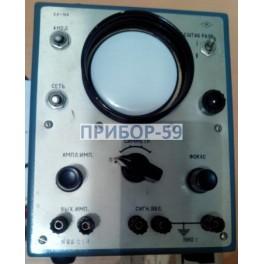 Аппарат ЕЛ-1