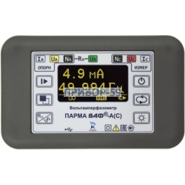 Вольтамперфазометр ПАРМА ВАФ-А (С)
