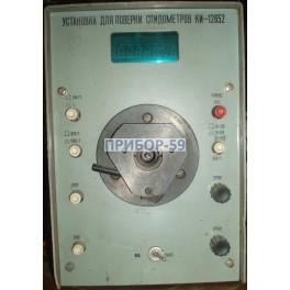 Установка для поверки спидометров КИ-12652