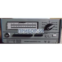 Микровольтнаноамперметр Ф136