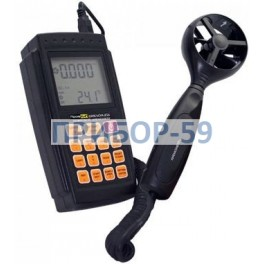 Анемометр цифровой ПрофКиП Циклон-856
