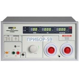 Универсальная пробойная установка ПрофКиП УПУ15