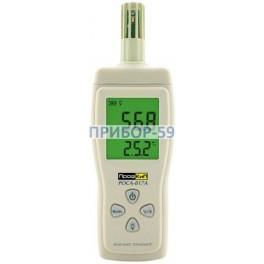 Влагомер Цифровой ПрофКиП Роса-817А