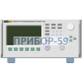 Генератор Сигналов Высокочастотный ПрофКиП Г4-164