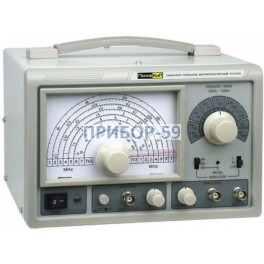 Генератор Сигналов Высокочастотный ПрофКиП Г4-151М