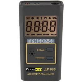 Дозиметр, Радиометр ПрофКиП ДР-999