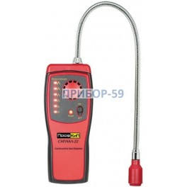 Сигнализатор горючего газа ПрофКиП Сигнал-22