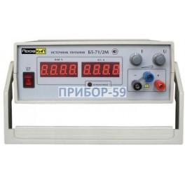 Источник питания лабораторный ПрофКиП Б5-71/2М
