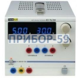 Источник питания ПрофКиП Б5-76/2М