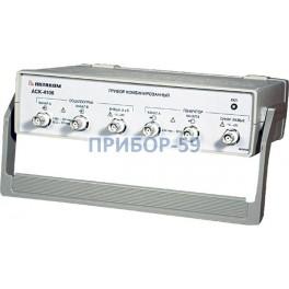 АСК-4106L Прибор комбинированный