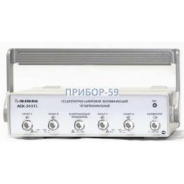 АСК-3107 L Четырехканальный USB осциллограф