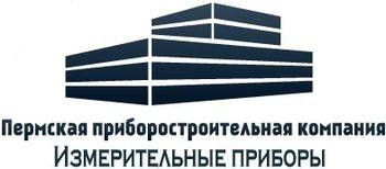 Пермская приборостроительная компания